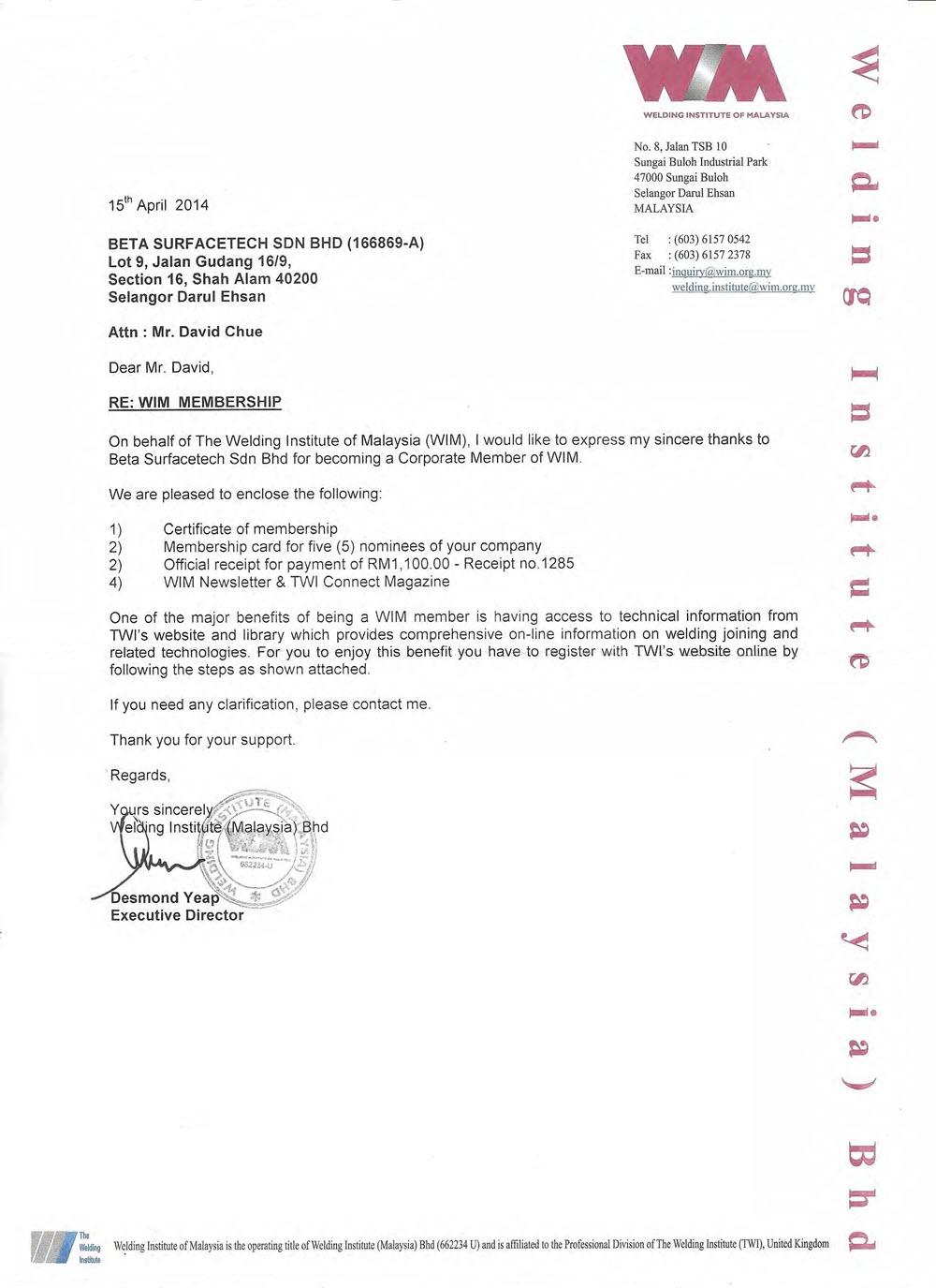 WorkArchievements-Certification&Awards-WIMCert